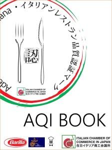 aqi-book-copertura