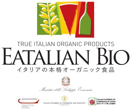 eatalian Bio Logo