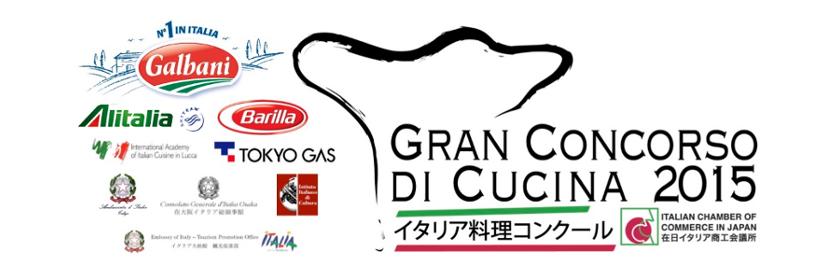 logo con banner per sito new 840x280