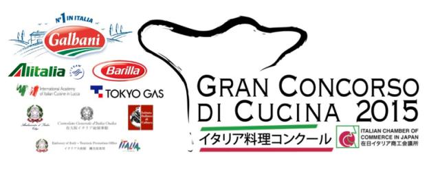logo con banner per sito new